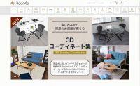 RoomCo NAVI VR Rooms